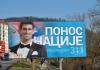 Na ulazu u Zvornik postavljen bilbord posvećen Đokovićevom rekordu