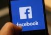 Fejsbuk ukinuo nalog francuskom gradu zbog imena