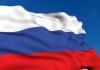 Rusija grupiše snage, brodovi prošli Bosfor