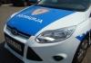 Autom udario dijete: Povrijeđen dvanaestogodišnji dječak iz Bijeljine, prevezen u bolnicu