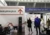 U Srbiji dato više od četiri miliona vakcina