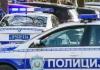 Policija uhapsila tri osobe, zaplijenjeno više od 20 kilograma droge