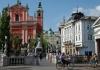 Slovenija ublažava mjere, klubovi rade do ponoći