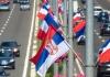 Srbija i Republika Srpska zajednički obilježavaju dva važna datuma