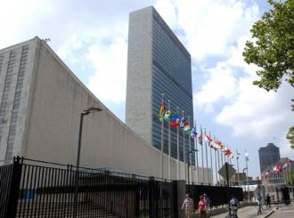 Savet bezbednosti odvojeno tretira Al Kaidu i talibane