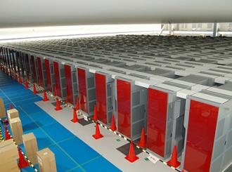Fujitsu i REIKEN konstruisali najbrži superkompjuter na svetu
