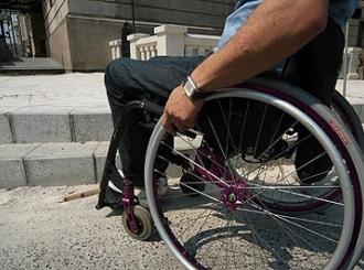 Poziv na korištenje sredstava Fonda za profesionalnu rehabilitaciju