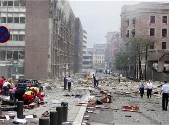 Krvavi dan kakav Norveška ne pamti, 91 mrtav u dva napada
