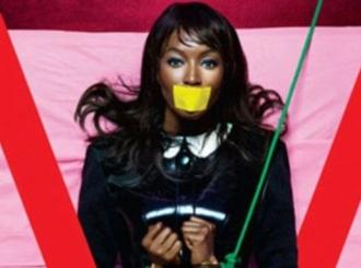 """Naomi Kembel u kampanji magazina """"V"""