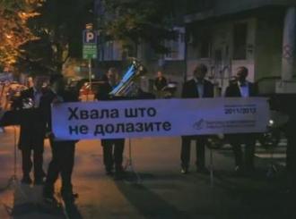 Neobična reklama beogradskih umetnika