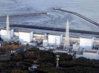 Japan: 4.385 puta više joda u moru