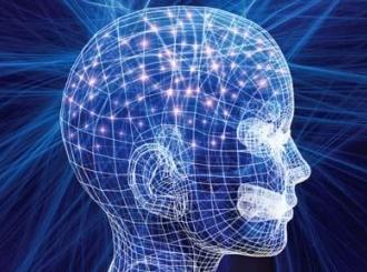 Kompjuter koji čita misli