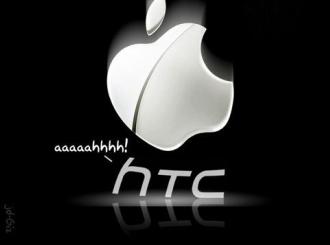 Na ispitivanju tužba HTC-a protiv Applea