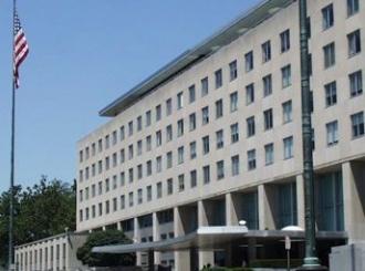 SAD žele rešenje problema na Kosovu
