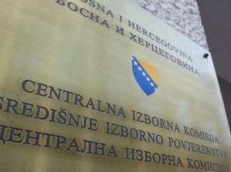 CIK BiH: Ovjerene 642 kandidatske liste, za 166 utvrđene nepravilnosti