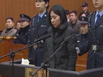 Dadilja u Kini pogubljena zbog podmetanja požara i ubistva četiri osobe