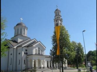 Takmičenje o poznavanju srpske crkve u doba Nemanjića