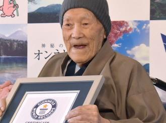 Preminuo najstariji muškarac na svijetu
