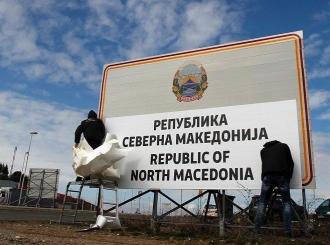 Sjeverna Makedonija: Policija mora da čuva nove table
