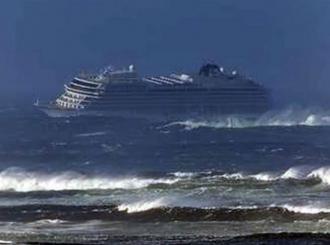 Kruzer ostao bez pogona, krenula evakuacija 1.300 putnika