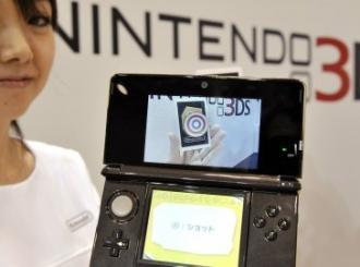 Prodato 4 miliona 3DS konzola u Japanu