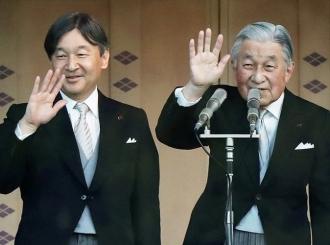 Japan dobio novog cara: Počelo doba Rejve - predivne harmonije