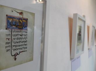 """Otvorena izložba """"Tri života Sarajevske hagade"""""""