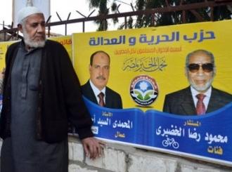 Potvrđena pobjeda Muslimanske braće
