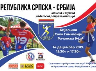 Rukometne reprezentacije Republike Srpske i Srbije igraju u Bijeljini