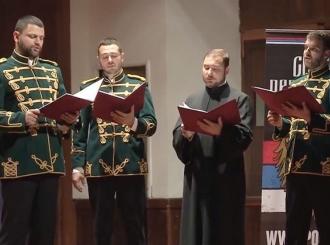 Večeras nastup pravoslavnih pojaca iz Beograda