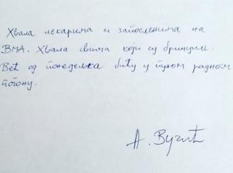 Vučić: Hvala lekarima, od ponedeljka sam u punom radnom pogonu