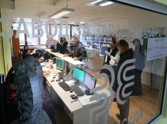 Poslodavci u RS traže smanjenje stope doprinosa za nezaposlene