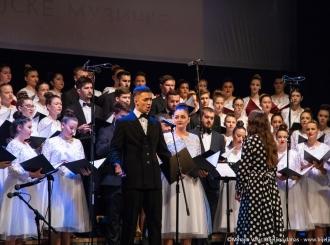 Hor Srbadija: Izložba i koncert povodom jubileja