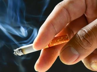 U 2020. bez poskupljenja cigareta