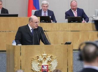 Državna duma potvrdila: Mišustin novi premijer Rusije