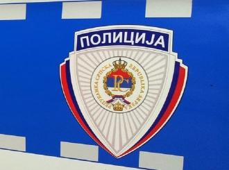 Počela trka za novog direktora Policije RS