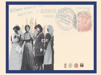 """Bolnica Stobart - Kragujevac 1915."" - Izložba o britanskim bolničarkama u Velikom ratu"