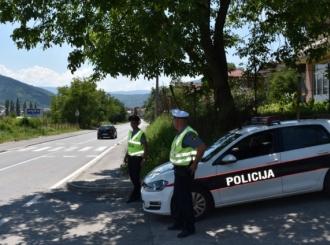 U toku velika potraga! Dvojica pobjegla iz zatvora u Ustikolini