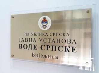 U sisteme za navodnjavanje Srpska uložila 38,7 miliona KM