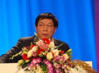 Kineski milijarder osuđen na 18 godina zatvora