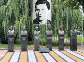 Ko je bio Veselin Gavrić?