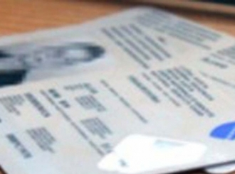 Bijeljinac uhapšen zbog krađe ličnih podataka