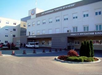 Teško stanje pacijenata u kovid bolnici u Bijeljini, broj hospitalizovanih se povećava