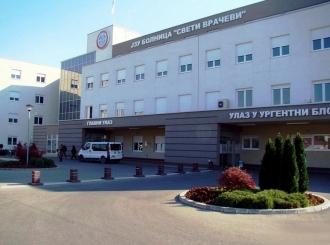 U bijeljinsku kovid bolnicu danas hospitalizovano 40 bolesnika
