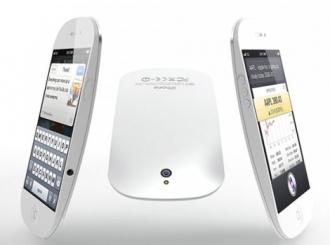 Uz pomoć dodatka za iPhone 4S baterija Vam traje duže