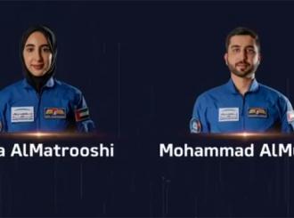 Emirati predstavili prvu ženu koja će pohađati obuku za astronaute