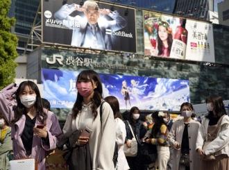 Ukidaju vanredno stanje: Japan spreman da ublaži mjere pred Olimpijske igre