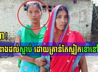 """Devojčicu iz Indije porodica pretukla na smrt; njen """"greh"""" - farmerke"""