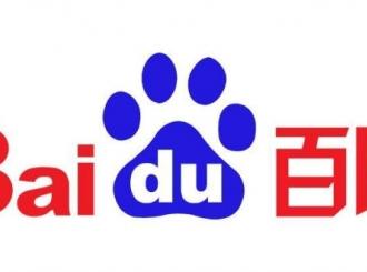 Kineski Baidu nezaustavljivo raste