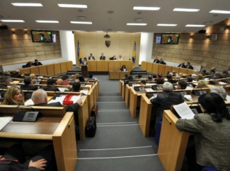 Parlament FBiH nije nadležan za ocjene odluka NSRS